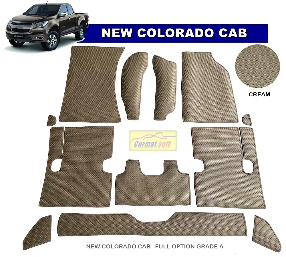 พรมกระดุมเม็ดเล็ก NEW COLORADO CAB รุ่น minimat สีครีม (เต็มคัน)