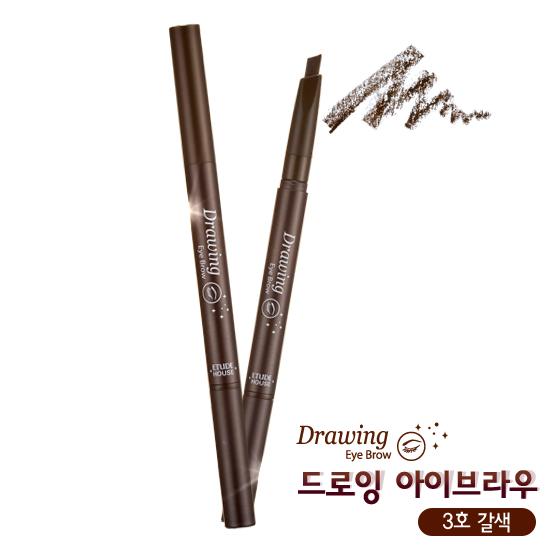 Etude House Drawing Eye Brow #3 Brown สีน้ำตาล