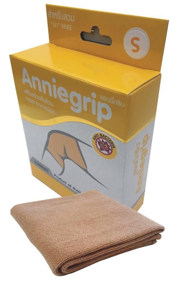 Anniegrip สำหรับสวมเข่า KNEE size M - ผ้าซัพพอร์ทรูปแบบใหม่ เนื้อผ้ายืดได้ 4 ทิศทาง ชุบซิงค์ออกไซร์นาโน ป้องกันแสงยูวี และกลิ่นอับชื้น เสริมสร้างสัดส่วน บรรเทาอาการปวด สำเนา