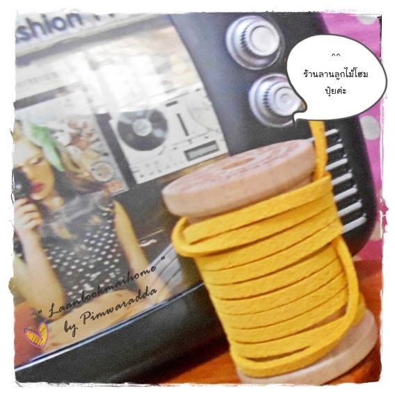 LCB3 : เชือกหนังแบน กว้าง 3 mm หนา 2 mm ราคาต่อ 1 หลา - โทนสีส้ม