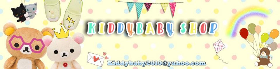 kiddybaby