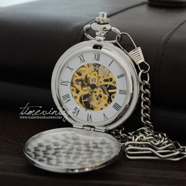 นาฬิกาพกสไตล์วินเทจ