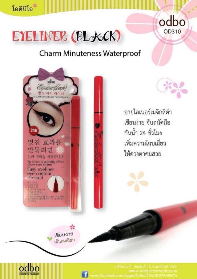 Eyeliner charm minuteness waterproof odbo