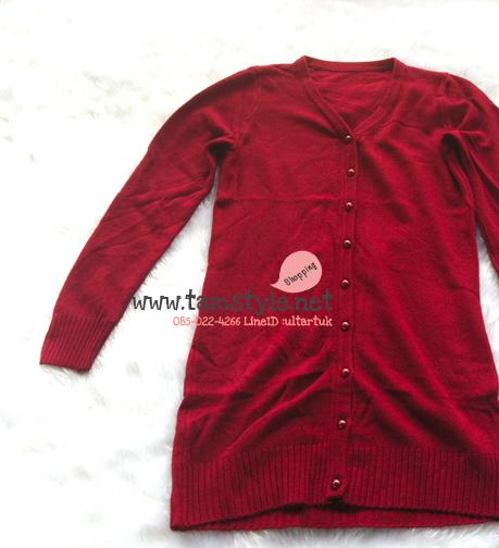 "Coat-026 เสื้อคลุมไหมพรมกระดุมมุก Big size แขนยาวสีแดงเลือดหมู ผ้านิ่มใส่สบาย กันแดด กันลมสบายจ้า อก 40"" ยาว 27 "" (เสื้อคลุมไหมพรมพร้อมส่ง)"