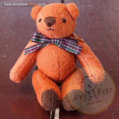 ตุ๊กตาหมีผ้าขนสีน้ำตาลแดงขนาด 10 cm. - Muffin