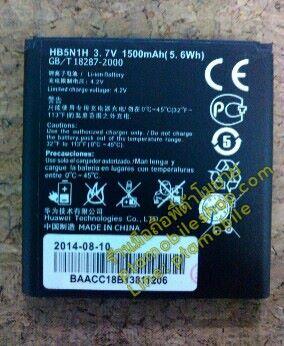 แบตเตอรี่ หัวเหว่ย HUAWEI Y325 (HB5N1H)
