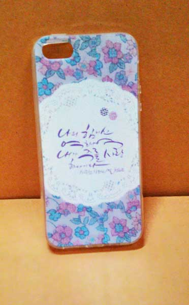 case iphone 5/5s OC 58