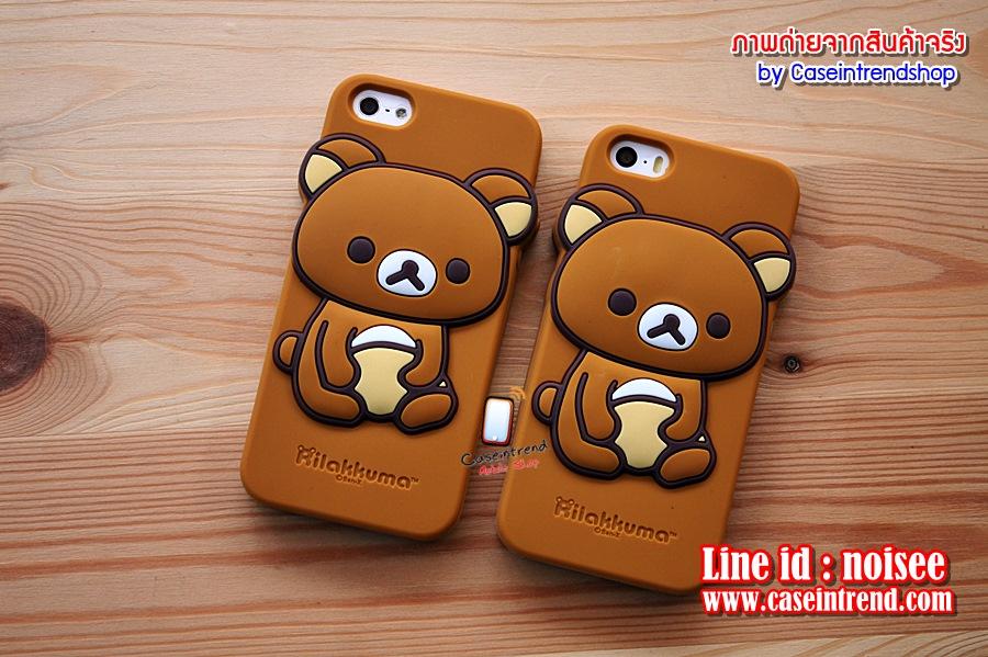 เคส iPhone5/5s ซิลิโคน หมี Rilakkuma 3D