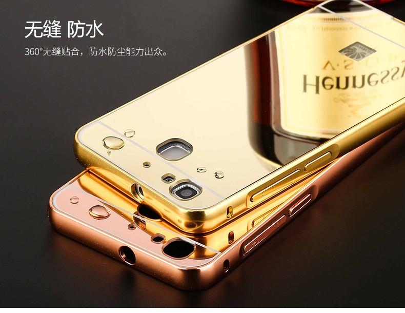 Metal Bumper Case (Huawei GR3)