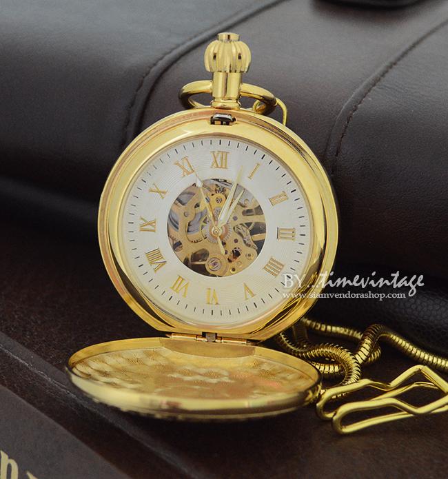 นาฬิกาพกกลไกไขลานลายมงคล