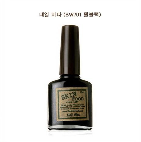 Nail Vita - BW701 Pearl Black
