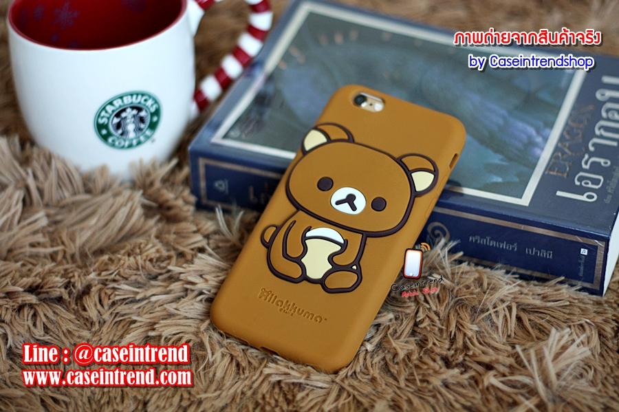 เคส iPhone 6/6S ซิลิโคน หมี Rilakkuma 3D