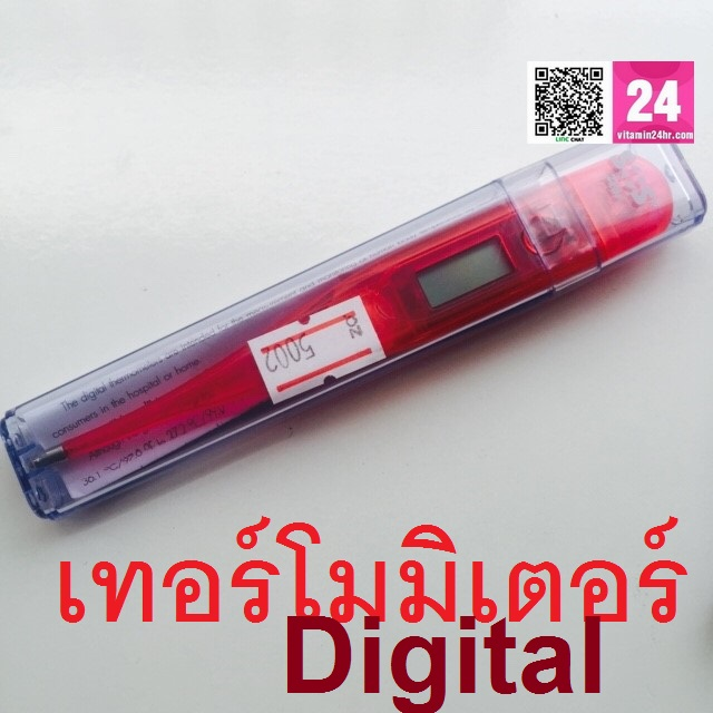 SOS Clinical Digital Thermometer สีแดง - เอสโอเอส คลินิคอล ดิจิตอล เทอร์โมมิเตอร์ อ่านค่าตัวเลขได้ ใช้ได้นานหลายปี