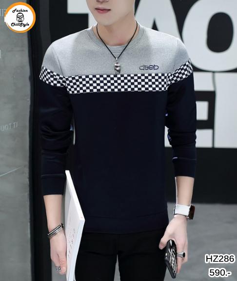 เสื้อแขนยาวคอกลมแฟชั่นสไตล์เกาหลีสุดเท่ห์