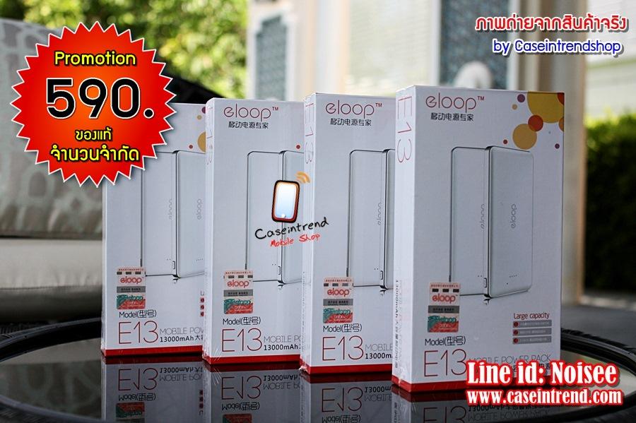Powerbank - eloop E13 13000 mAh ของแท้ 100% เพียง 590.