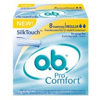 O.B. Pro Comfort Regular 1x8's (ผ้าอนามัย แบบสอด ขนาดปกติ)