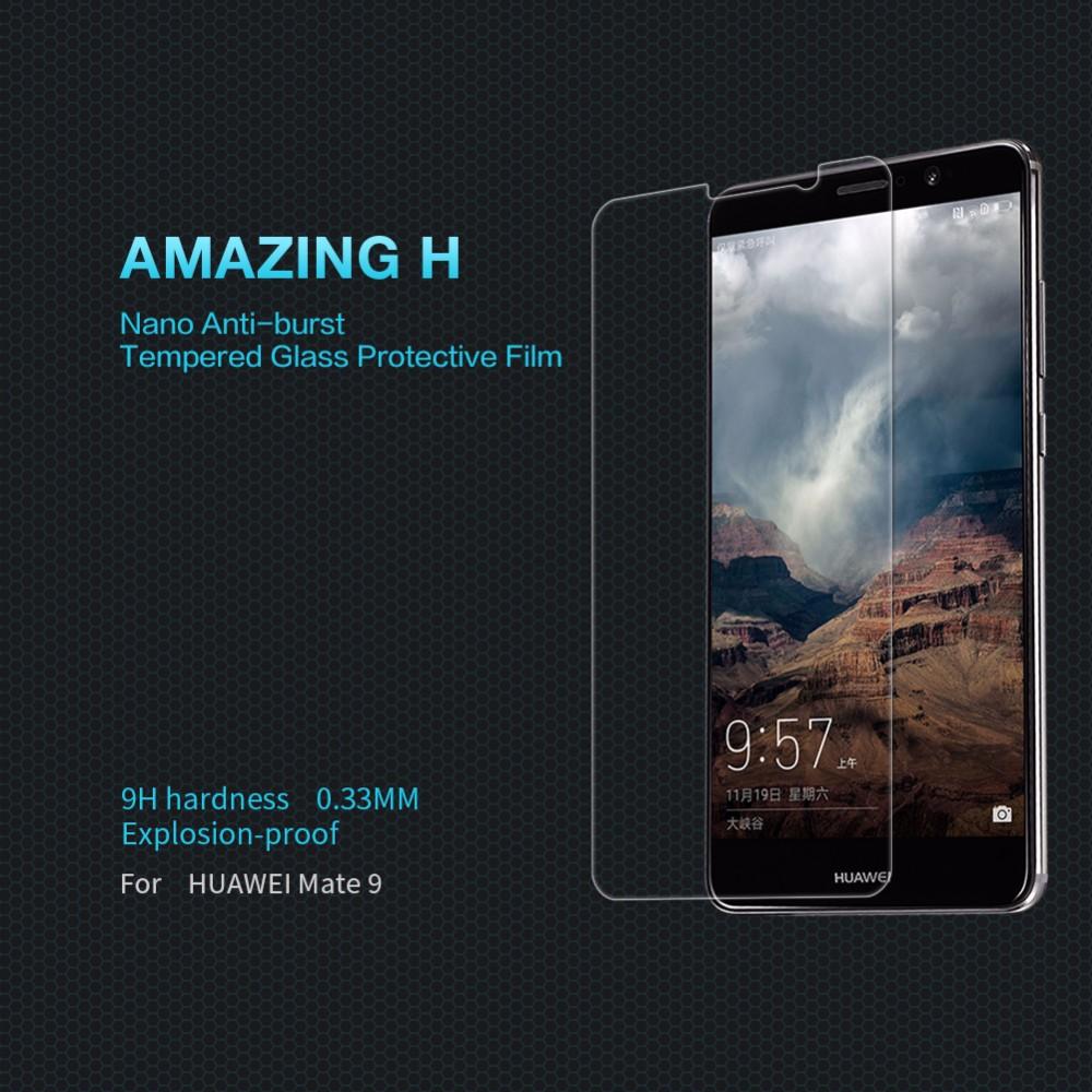 ฟิล์มกระจกนิรภัย NILLKIN 9H (Huawei Mate 9)