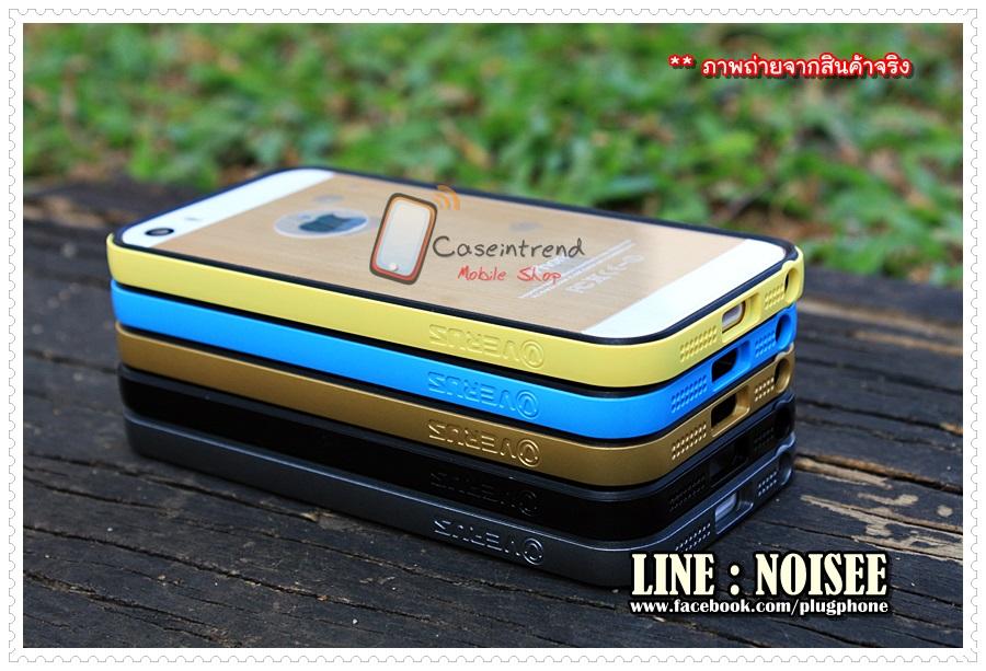 เคส iPhone5/5s Verus Bumper