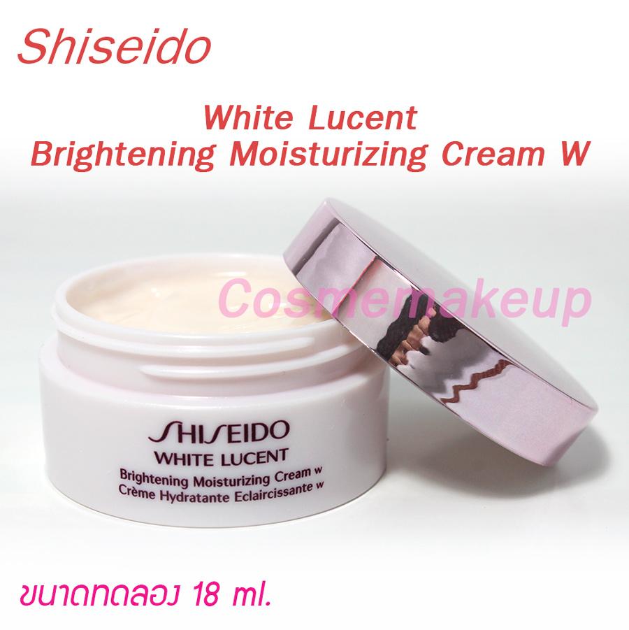 Shiseido White Lucent Brightening Moisturizing Cream W 18ml.