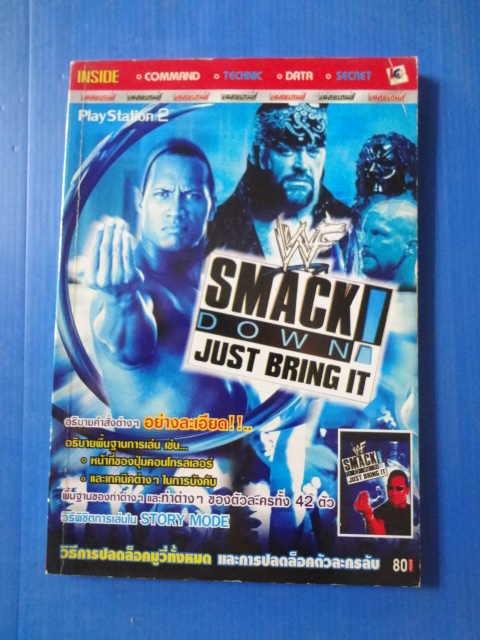 WWF SMACK DOWN JUST BRING IT Play Station 2