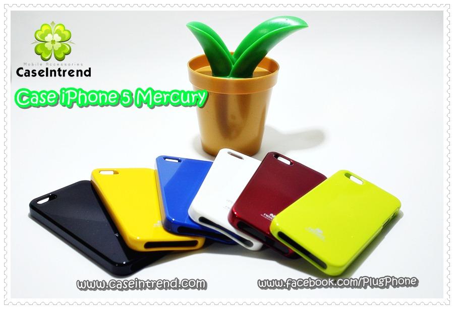 เคส iPhone5/5s Mercury Color Jelly Case