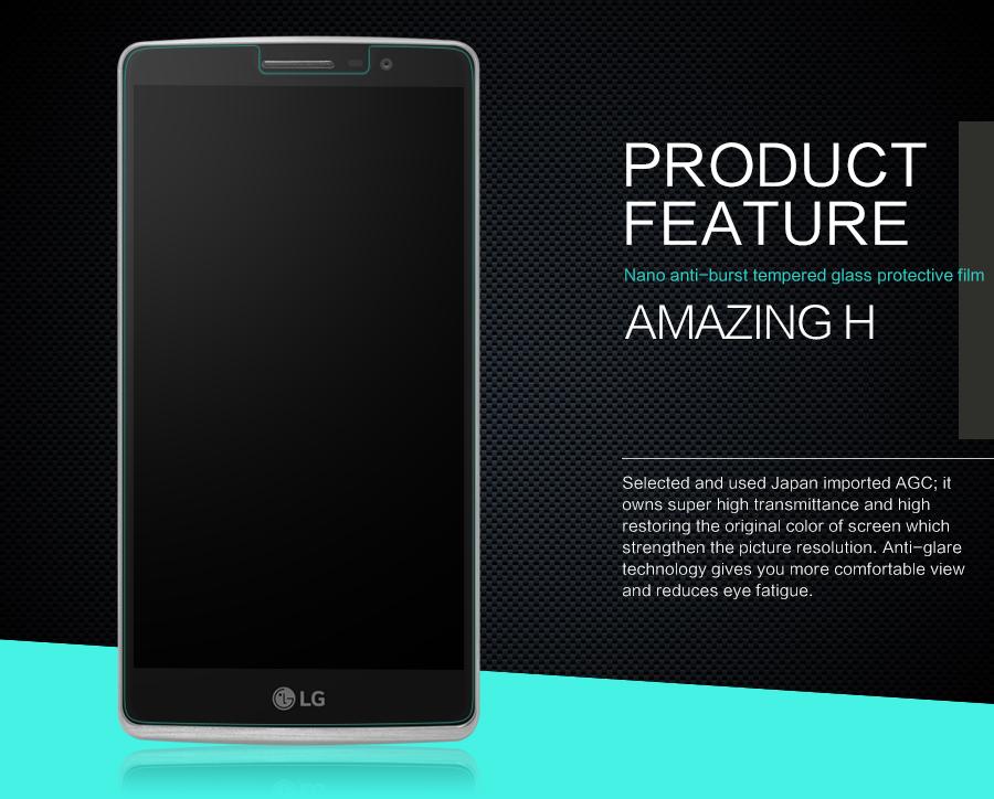 ฟิล์มกระจกนิรภัย 9H Nillkin (LG G4 Stylus)