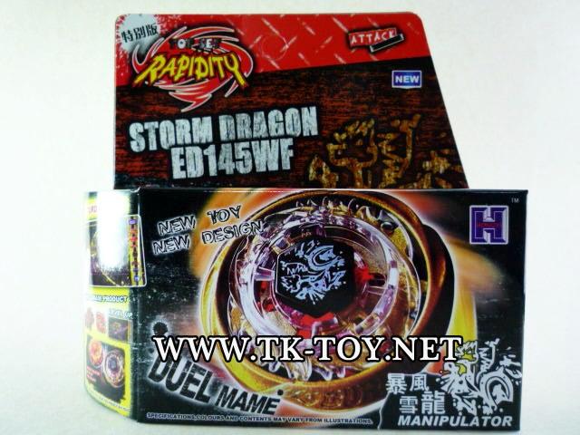 เบย์เบลด Storm Dragon ED145WF