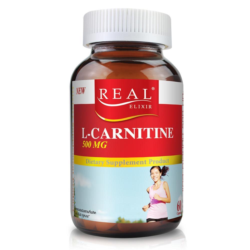 REAL L-CARNITINE 500 มก. 60 แคปซูล