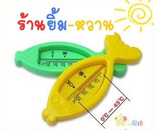 ที่วัดอุณหภูมิในน้ำรูปปลา มีสีเขียว สีเหลือง และ สีชมพู