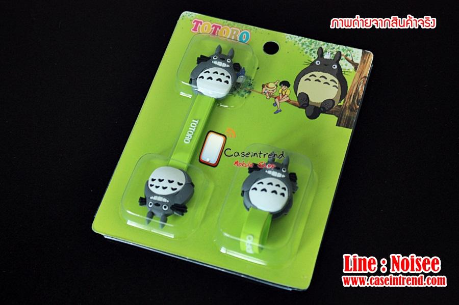 ที่รัดสายชาร์จโทรศัพท์ Totoro