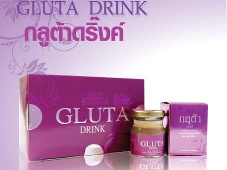 GLUTA DRINK GOLD