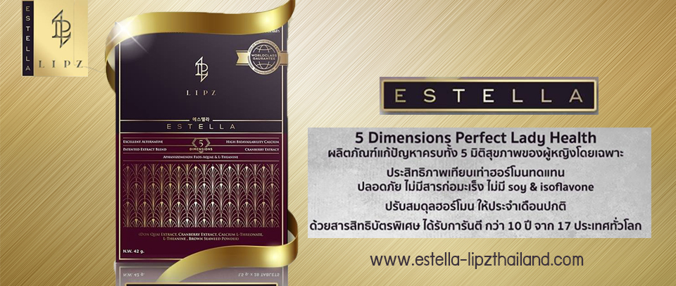 Estella 5Dimensions Perfect lady health