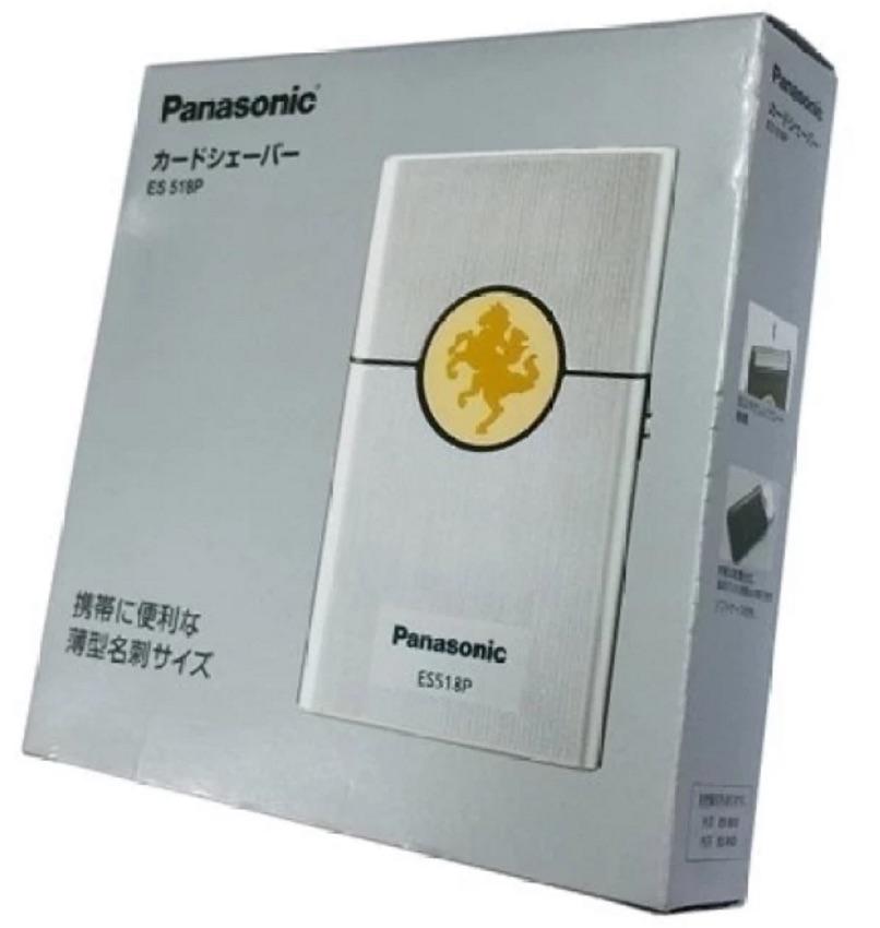 Panasonic เครื่องโกนหนวด รุ่น ES-518P ของแท้ Made in Japan