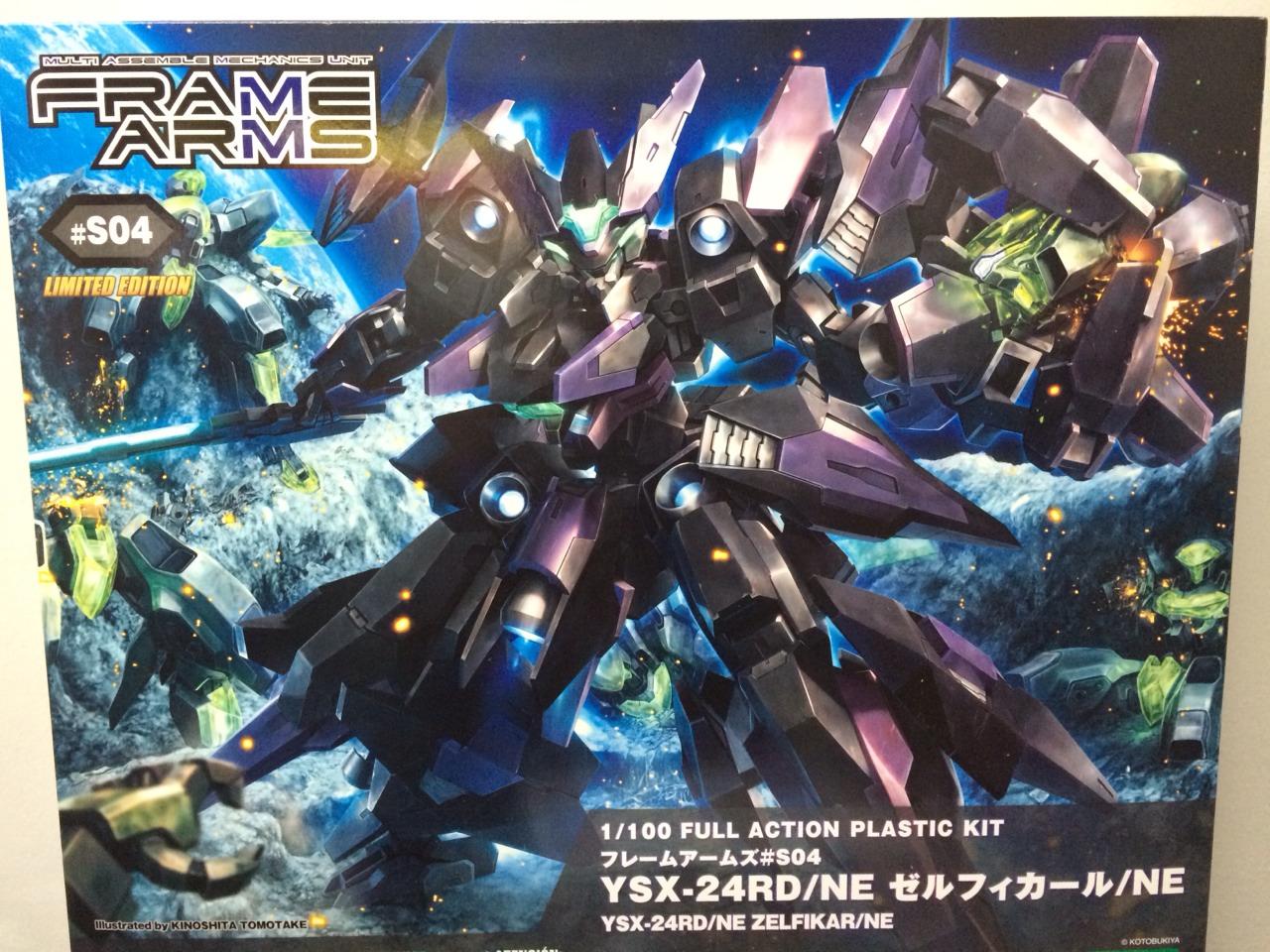 Frame Arms 1/100 #S04 YSX-24D/NE Zelfikar / NE Kotobukiya Model Kit
