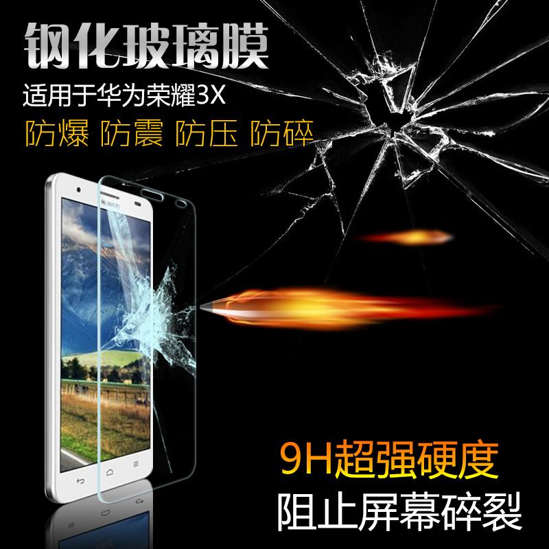 (039-053)ฟิล์มกระจก Huawei Honor 3X (G750) รุ่นปรับปรุงนิรภัยเมมเบรนกันรอยขูดขีดกันน้ำกันรอยนิ้วมือ 9H HD 2.5D ขอบโค้ง
