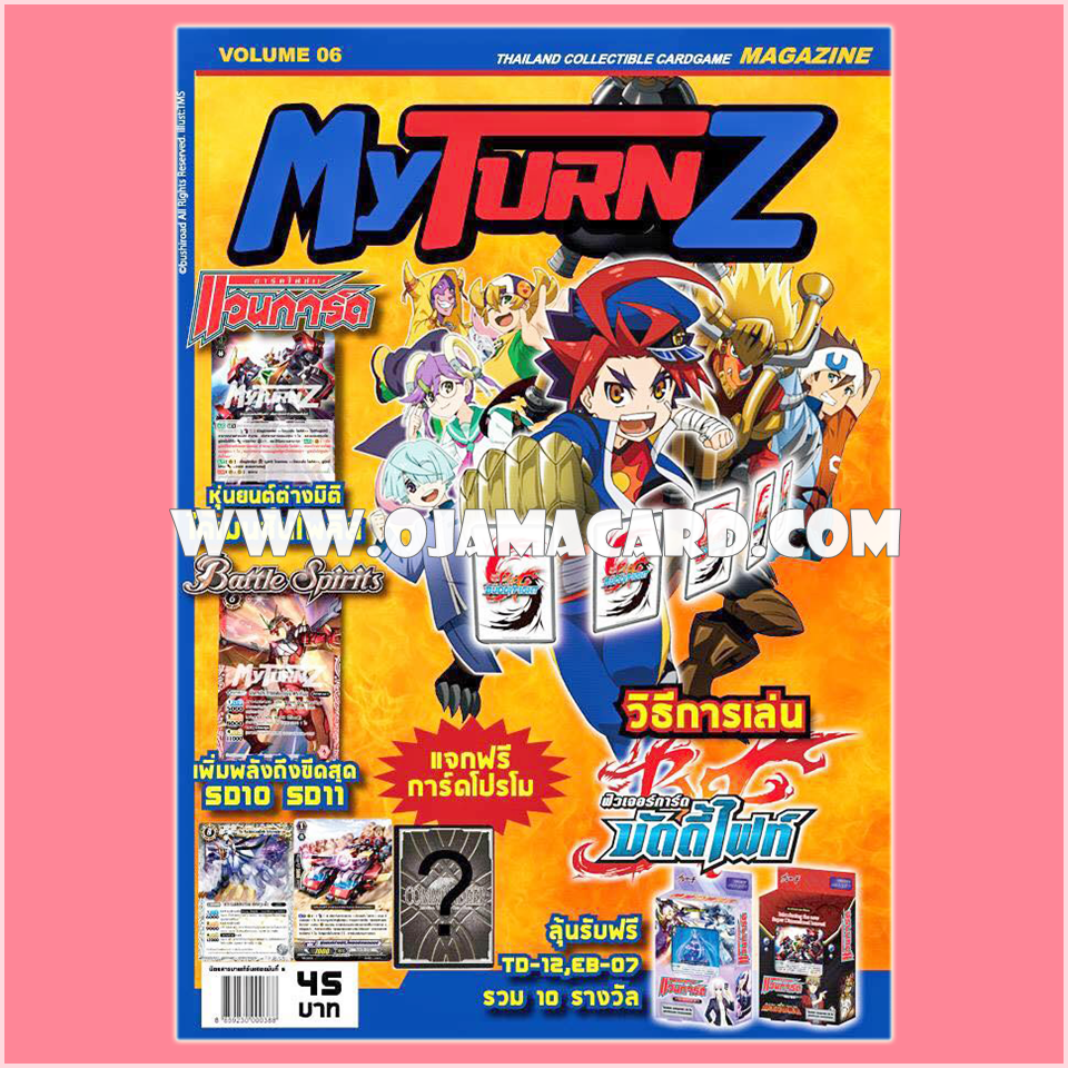 My Turn Z Magazine Vol.6 - No Book + 3 Promo Cards Only