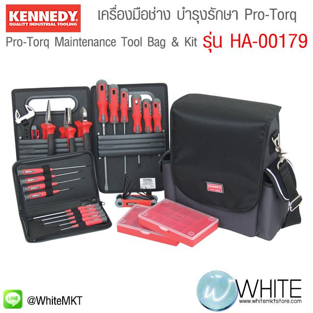 เครื่องมือช่าง บำรุงรักษา Pro-Torq 29 ชิ้น ยี่ห้อ KENNEDY ประเทศอังกฤษ Pro-Torq Maintenance Tool Bag & Kit – 29 Piece
