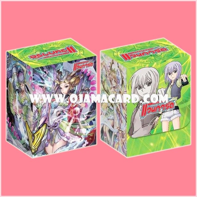 VG Fighter's Deck Holder Collection Vol.11 : Misaki Tokura & Cosmic Regalia, CEO Yggdrasil