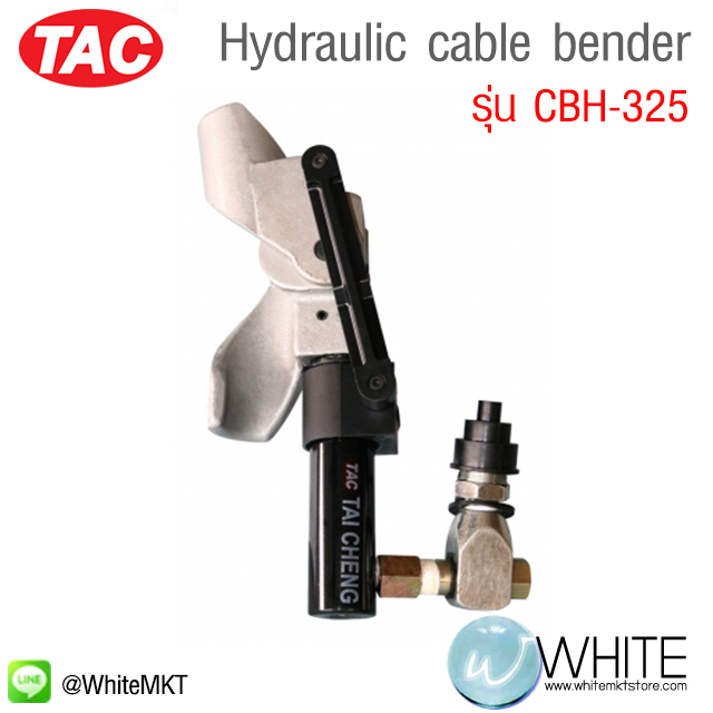 Hydraulic cable bender รุ่น CBH-325 ยี่ห้อ TAC (CHI)