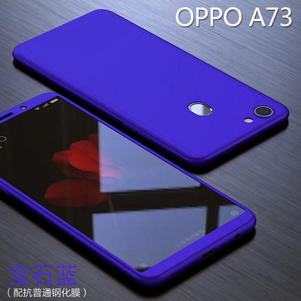 (906-001)เคสมือถือ Case OPPO F5/F5 YOUTH/A73 เคสพลาสติกคลุมเครื่อง 360 องศา