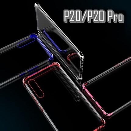 (719-001)เคสมือถือ Case Huawei P20 เคสนิ่มใสกันกระแทก 3D เลเซอร์