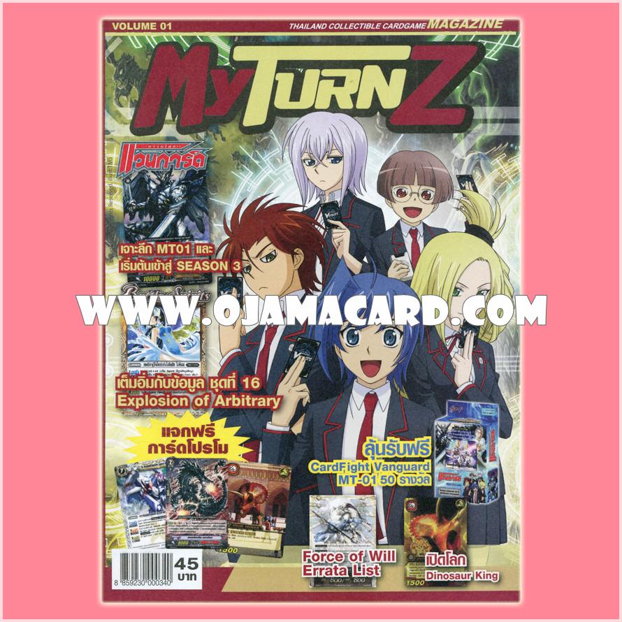 My Turn Z Magazine Vol.1 + 3 Promo Cards