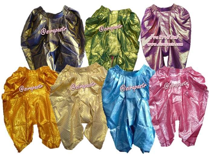 โจงกระเบน-ผ้าตาด /*เลือกสี และ size ตามรายละเอียดในหน้าสินค้า