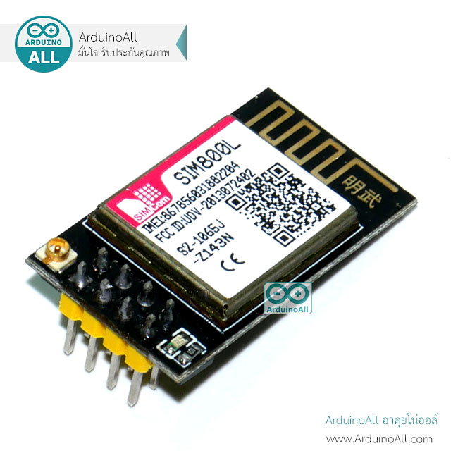 SIM800L GPRS GSM module micro sim card core board quad TTL serial port for  Arduino ESP8266 ESP32