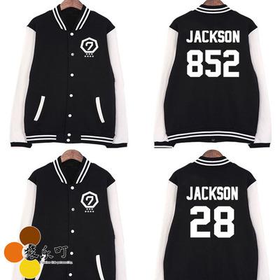 HOOD Name Code Jackson GOT.7 -ระบุไซต์-