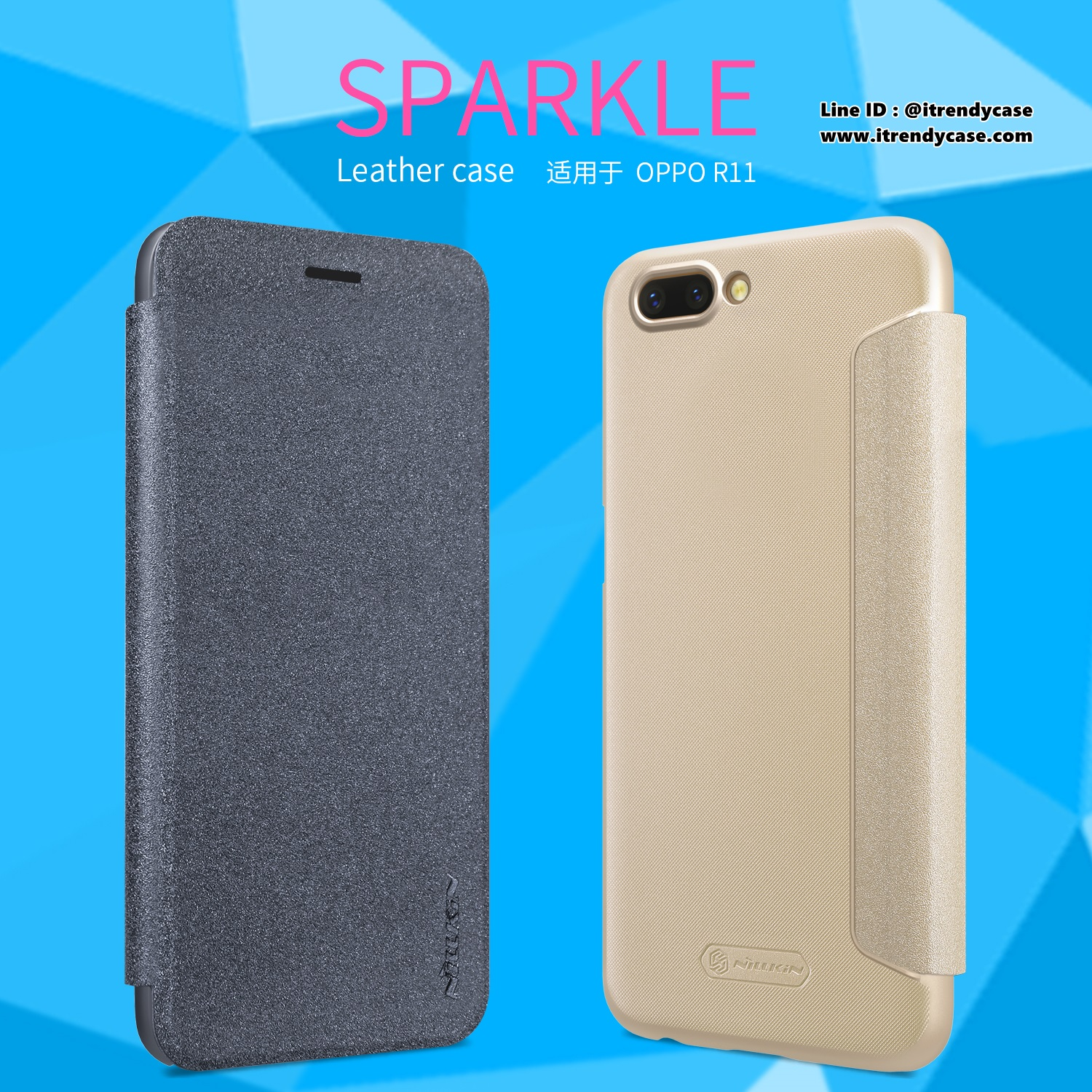 OPPO R11 Plus - เคสฝาพับ Nillkin Sparkle leather case แท้