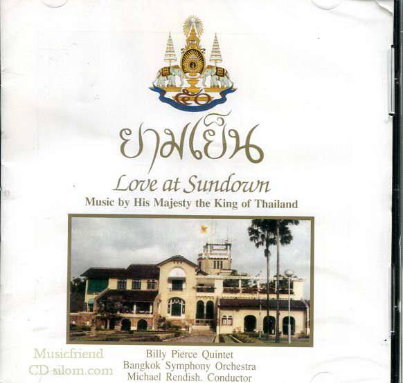 50 ยามเย็น Love at Sundown - Bangkok Symphony Orchestra