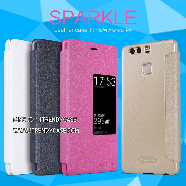 Huawei P9 - เคสฝาพับ Nillkin Sparkle leather case แท้