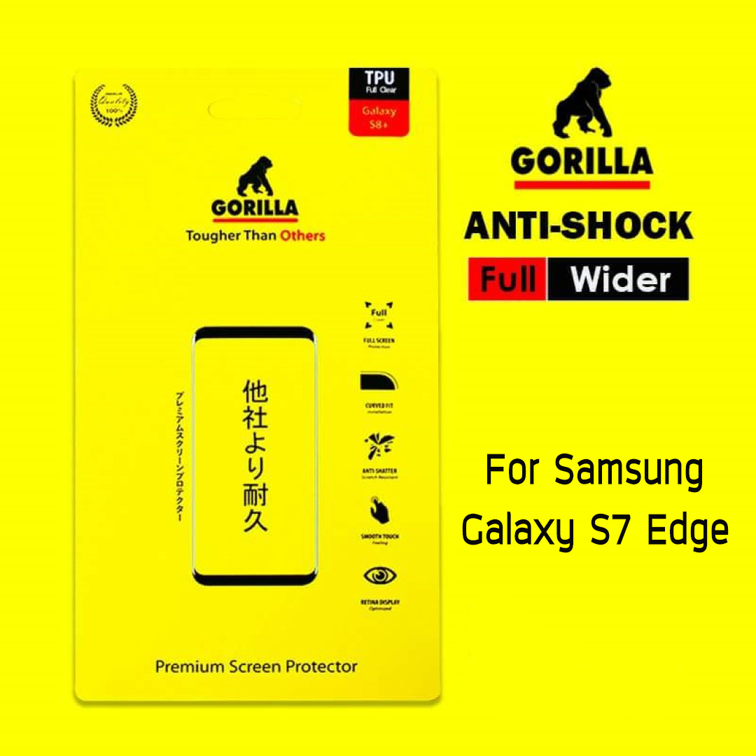 Samsung S7 Edge (เต็มจอ/อ้อมหลัง/ใส) - GORILLA ฟิลม์ TPU Premium แบบใส แท้