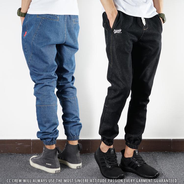 *Pre Order* Subcrude Japan กางเกงยีนส์ขาจั๊มแฟชั่นชาย/สีฟ้า/สีดำ size M-3XL